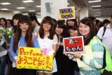 台北空港でボードを手にPerfumeを出迎えた熱狂的ファン