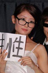 ドラムのユウナ先生 (C)ORICON DD inc.