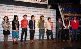 「よしもとオシャレ芸人ランキング 2012」発表会の様子 (C)ORICON DD inc.