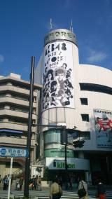 AKB48がモードなビジュアルでラフォーレ原宿をジャック!
