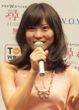 ドラマ『尋ね人』完成披露試写会、舞台あいさつに出席した志田未来 (C)ORICON DD inc.