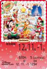 「クリスマス・ファンタジー」をイメージしたデザインフリーきっぷ(c)Disney