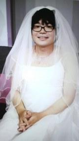 結婚を発表したライス・関町知弘