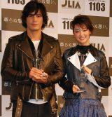 『ベストレザーニスト2012』に出席した伊藤英明と剛力彩芽 (C)ORICON DD inc.