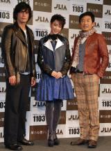 『ベストレザーニスト2012』に出席した(左より)伊藤英明、剛力彩芽、石田純一 (C)ORICON DD inc.