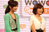 11月3日のWOWOW無料放送デー『TOUCH!WOWOW2012 いいね♪3チャンネルの日』の総合司会を務めた高島彩(左)と中野美奈子(右)(C)WOWOW