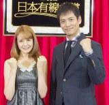 新司会者起用された(左から)トリンドル玲奈、沢村一樹 (C)ORICON DD inc.