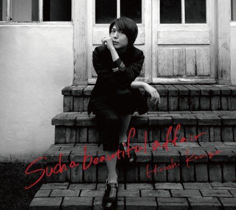 神谷浩史の3rdシングル「Such a beautiful affair」