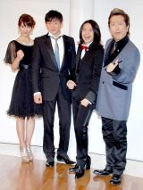 (左から)AKB48・秋元才加、山本耕史、中川晃教、高橋ジョージ (C)ORICON DD inc.