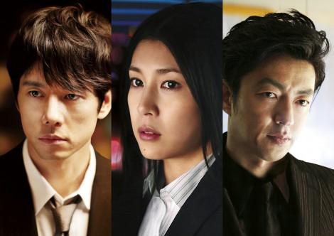 竹内結子&大沢たかおのキス公開 映画『ストロベリーナイト』予告解禁
