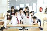 高校生活を追体験できる学園潜入型恋愛ドラマ『ハイスクールドライブ〜目が覚めたら高校生だった〜』は11月20日よりBeeTV&VIDEOストアにて配信開始(C)BeeTV
