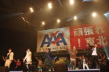 「Act Against AIDS 2011 THE VARIETY 19- 頑張れ!東北-」と題し、開催された昨年の日本武道館公演の模様。今年は2日間にわたって日本武道館公演が行われる。