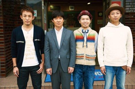 FUNKY MONKEY BABYSと最新曲『サヨナラじゃない』(11月21日)のジャケット写真を飾る内村光良
