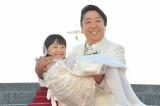 主演ドラマ『イロドリヒムラ』で初めてウエディングドレスを着た芦田愛菜をお姫様だっこする日村勇紀 (C)TBS