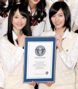 1stアルバム『この日のチャイムを忘れない』が「最もミュージックビデオが多く入ったアルバム」としてギネス世界記録に認定されたSKE48(写真は左からメンバーの松井玲奈、松井珠理奈) (C)ORICON DD inc.