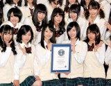 1stアルバム『この日のチャイムを忘れない』が「最もミュージックビデオが多く入ったアルバム」としてギネス世界記録に認定されたSKE48 (C)ORICON DD inc.