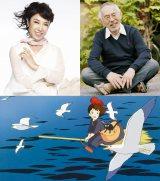デビュー40周年のユーミンが23年前の『魔女の宅急便』を語る(C)1989 角野栄子・二馬力・GN