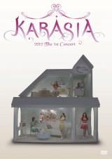 最新ライブDVD『KARA 1st JAPAN TOUR 2012 KARASIA』