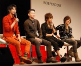 会場には歴代受賞者も駆けつけた(左から)鈴木勝大、菅田将暉、三浦翔平、山本裕典