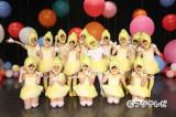 12月1日放送の『めちゃ×2イケてるッ!SP』でお披露目されるOKL48(加藤玲奈は欠席)