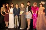 『VOGUE JAPAN Women of the Year 2012』の授賞式に出席した(左から)ヤマザキマリ、尾野真千子、前田敦子、吉田沙保里、由紀さおり、剛力彩芽、きゃりーぱみゅぱみゅ、清川あさみ (C)ORICON DD inc.