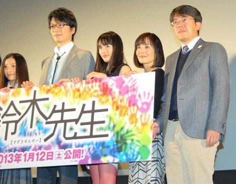 映画『鈴木先生』の完成披露舞台あいさつに出席した(左から)土屋太鳳、長谷川博己、臼田あさ美、富田靖子、河合勇人監督