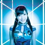 AKB48渡辺麻友がソロ第3弾「ヒカルものたち」でオリコン初首位獲得