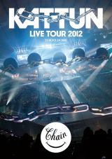 DVD『KAT-TUN LIVE TOUR 2012 CHAIN TOKYO DOME』(通常盤)