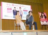 映画『今日、恋をはじめます』のサプライズイベントを行った(左から)武井咲、松坂桃李 (C)ORICON DD inc.
