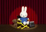 『劇場版ミッフィー どうぶつえんで宝さがし』2013年春公開決定 miffy the movie(C)copyright Mercis bv/Telescreen Filmproducties