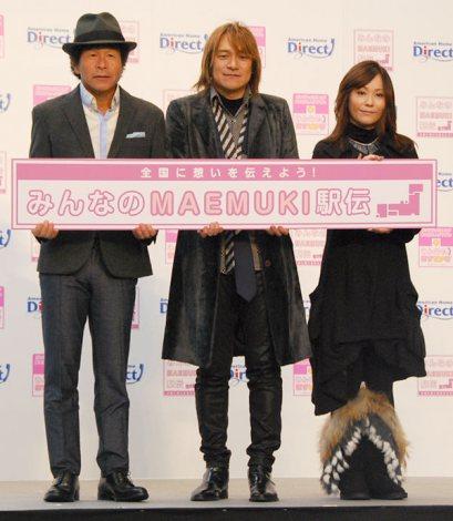 『みんなのMAEMUKI駅伝』ゴールイベントに出席した(左から)間寛平、都啓一、久宝留理子 (C)ORICON DD inc.