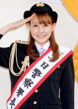 『TOKYO交通安全キャンペーン』オープニングセレモニーに渋谷警察署一日署長として出席したトリンドル玲奈 (C)ORICON DD inc.
