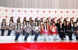 『第63回NHK紅白歌合戦』の出場歌手が発表 初出場は12組 (C)ORICON DD inc.