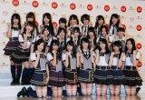 『第63回NHK紅白歌合戦』に初出場するSKE48 (C)ORICON DD inc.