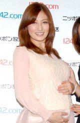 熊田曜子(写真は当時妊娠9ヶ月) (C)ORICON DD inc.