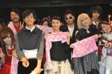 『今日、恋をはじめナイト』に出演したアーティストと武井咲(中央)、松坂桃李(左から2番め)