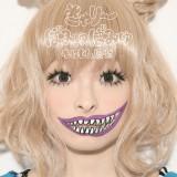 2012 年ミュージック・ジャケット大賞を受賞したきゃりーぱみゅぱみゅのデビュー作『もしもし原宿』