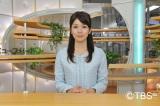 CS・TBSニュースバードの八木ひとみアナが「Ustream」「YouTube」で配信される『Web版開票特番』(後8:00〜深0:00予定)の進行役に