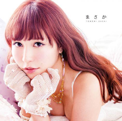 AKB48・河西智美のソロデビューシングル「まさか」ジャケット写真Type-B<CD+DVD>