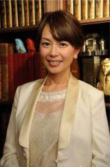 育児休暇から約1年4ヶ月ぶりにテレビに帰ってくる武内絵美アナウンサー(C)テレビ朝日