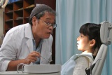 関西テレビ・フジテレビ系ドラマ『ゴーイングマイホーム』に出演する蒔田彩珠 (C)関西テレビ
