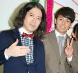 『2011年 タレント番組出演本数ランキング』6位のピース (C)ORICON DD inc.