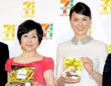 『セブンプレミアム』新CM発表会に出席した(左から)竹下景子、江角マキコ (C)ORICON DD inc.