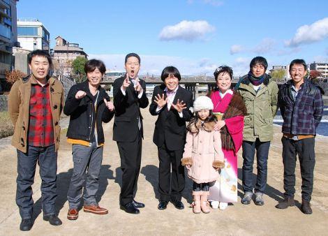 京都ロケの模様=TBS系正月特番『常識がないと自腹です 京都はんなりツアー』 (C)ORICON DD inc.
