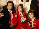 最新作『ONE PIECE FILM Z』ブルーカーペットイベントに出席した(左から)平田広明、岡村明美、田中真弓 (C)ORICON DD inc