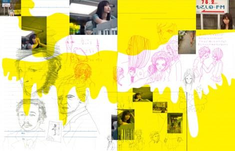 吉木が描いたイラストも掲載 フォトブック『吉木りさ×妄撮 リア充だけがハッピーじゃない』より