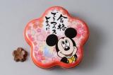 『「合格できマウスように」合格祈願お菓子』チョコレート/550円 (C)Disney
