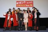東京・丸の内TOEIで15日実施された『ONE PIECE FILM Z』初日舞台あいさつに集合したキャスト陣