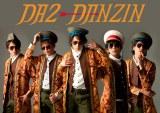2013年、蒙流ブームを巻き起こす?DA2-DANZIN(ダッタンジン)(左から) HYUN(滝口幸広)、ZAI(二瓶拓也)、SYO(矢崎広)、MICHIKY(辻本祐樹)、TAI(林剛史)