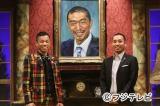 12月29日放送の『人志松本のすべらない話』に初参戦するCOWCOW・多田健二(左)と千鳥・大悟(右)